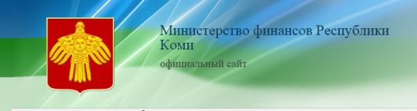 минфин рк
